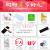 (秒切り札)上海ブランドのアックハープ24穴複音プロC調の初心者学生口オルガン楽器の重音銀色C調(全セット)