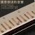 ドイツから輸入されたリプロ28穴復音アクアセトハープのプレミアムプロ初心者C調入門28穴複音ゴールドC調+全セットプレゼント[プロ演奏]